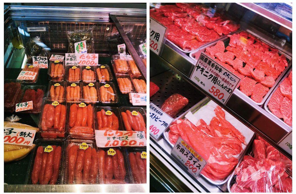 ตลาดปลาสึกิจิ